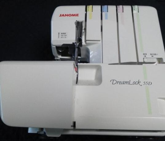 JANOMEミシン修理|DreamLock55D|2本針4本糸ロック|全体メンテナンス