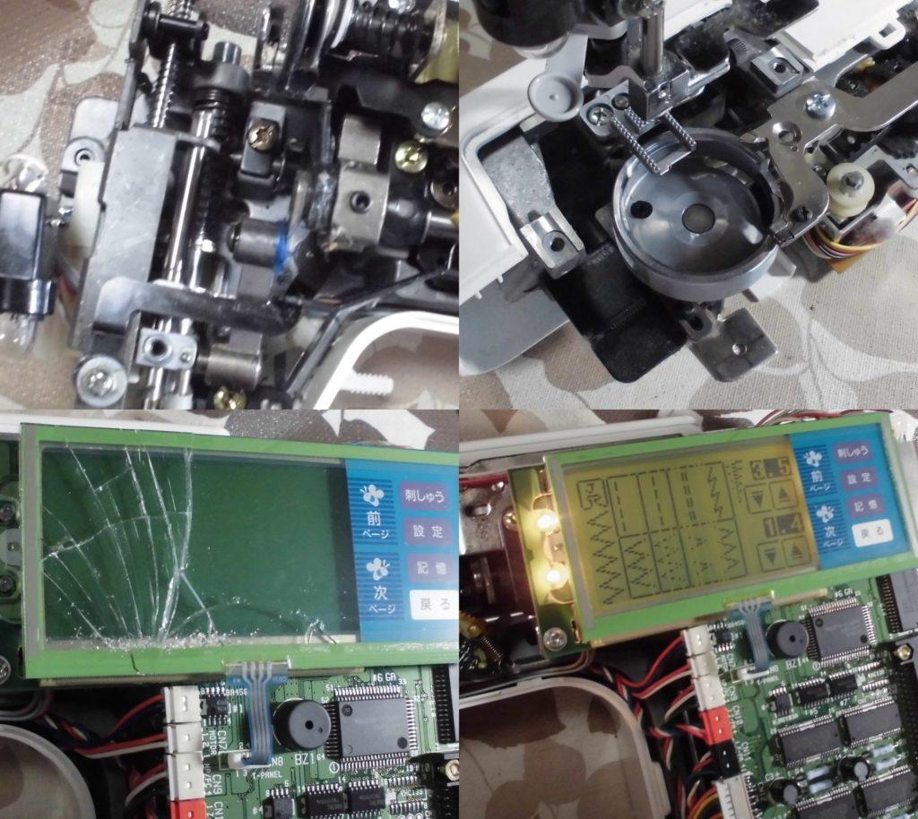 P-5000の故障や不具合|液晶が反応しない(液晶のずれ)、釜が回らない、縫えない