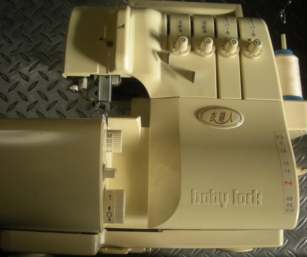 ベビーロックミシン修理|BL57|衣縫人|はずみ車が固くて動かない