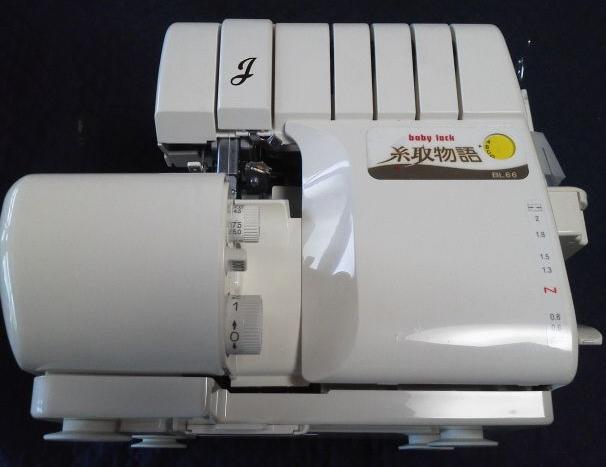 (株)ジューキbabylockミシン修理|糸取物語|BL66|はずみ車が固くて回らない|動かない