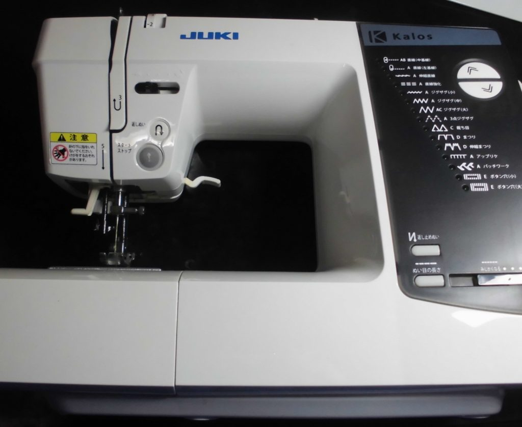 JUKIミシン修理|HZL-K10(Kalos)|スタートボタンを押してもミシンが動かない(縫えない)