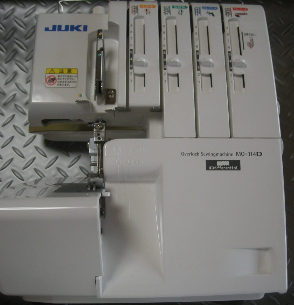 JUKIミシン修理|MO-114D|モーター音は聞こえるが動かない