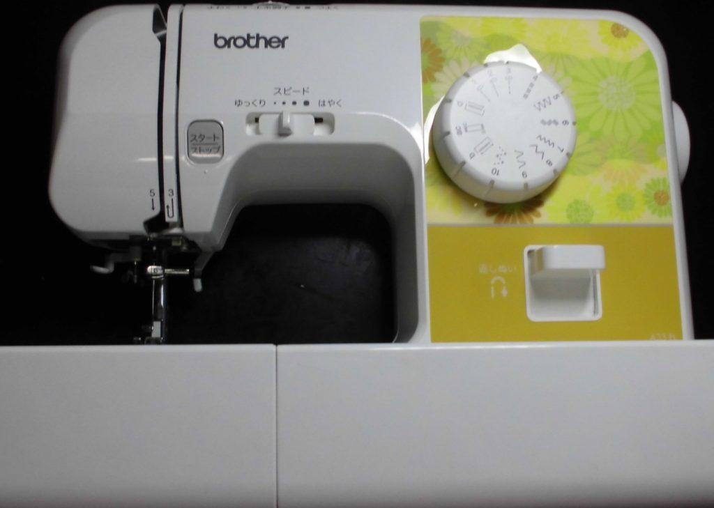 ブラザーミシン修理|EL117|A33-FL|縫えない、針棒がグラグラする、下糸を拾わない