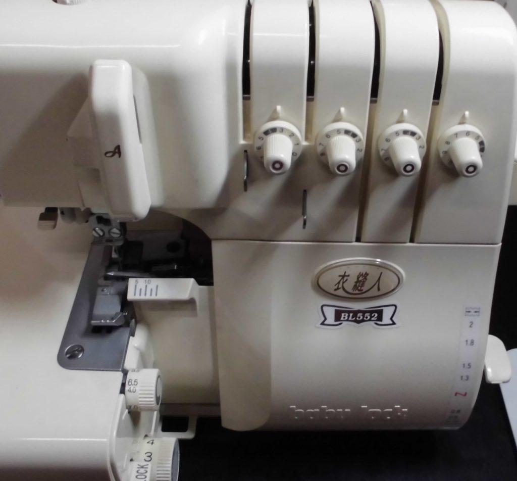 (株)ジューキbabylockミシン修理|衣縫人|BL552|ロックミシンが動かない