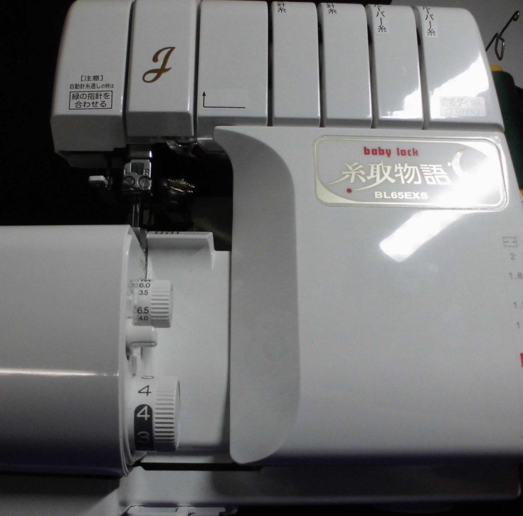 ベビーロックミシン修理|BL65EXS|糸取物語|ロックミシンが動かない