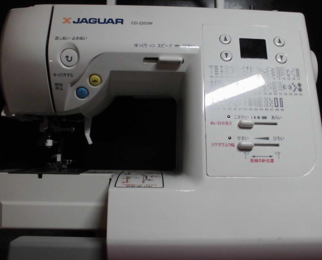 JAGUARコンピューターミシン修理|CD-2203W|下糸が取れず全く縫えない