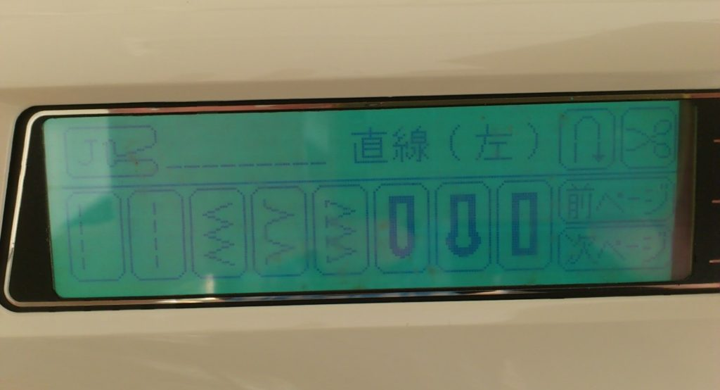 ZZ3-B897の液晶バックライト交換修理|液晶が暗い