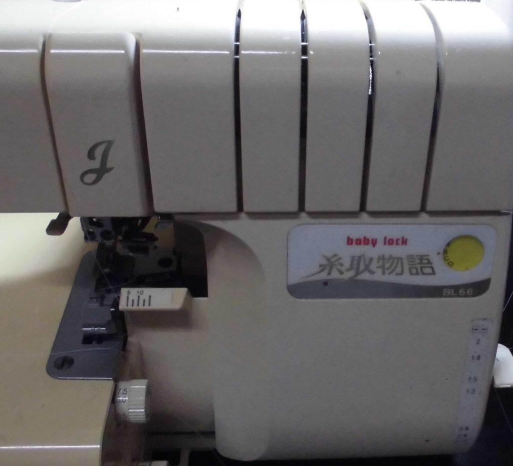 babylockミシン修理|糸取物語|BL66|はずみ車が回らずミシンが動かない