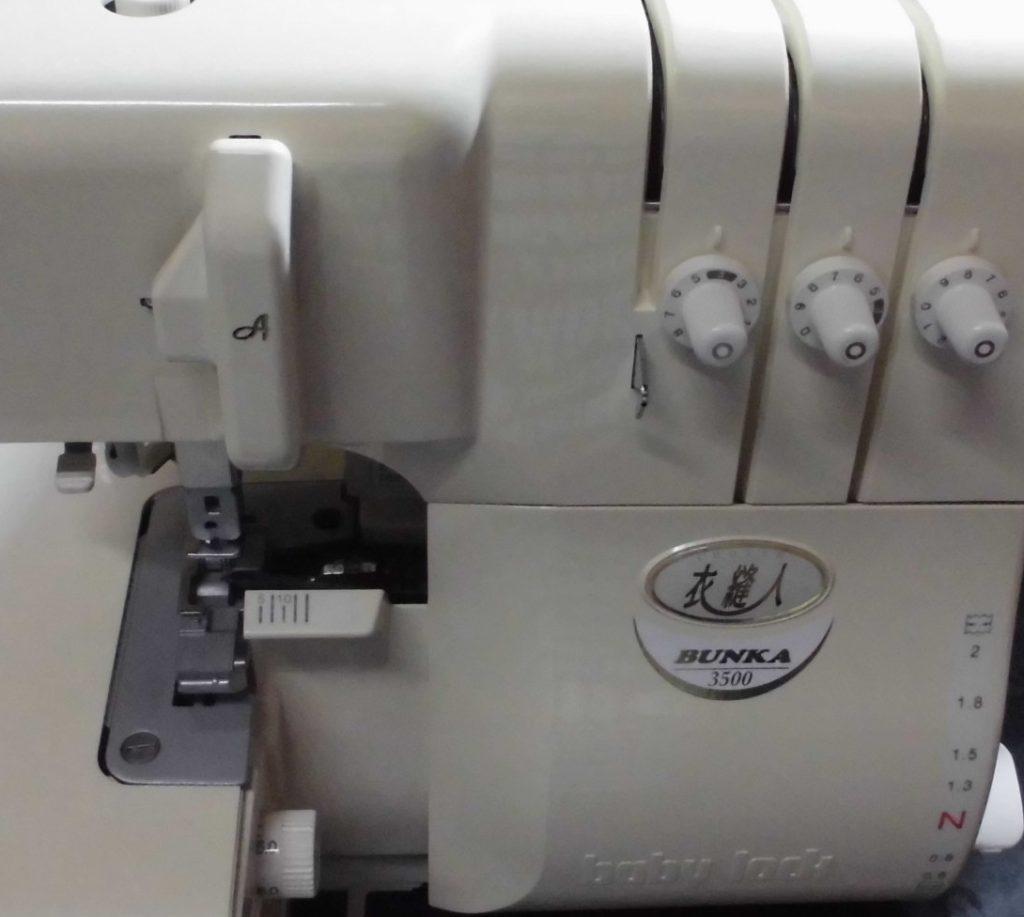 (株)ジューキbabylockミシン修理 BUNKA3500 衣縫人 はずみ車が回らない