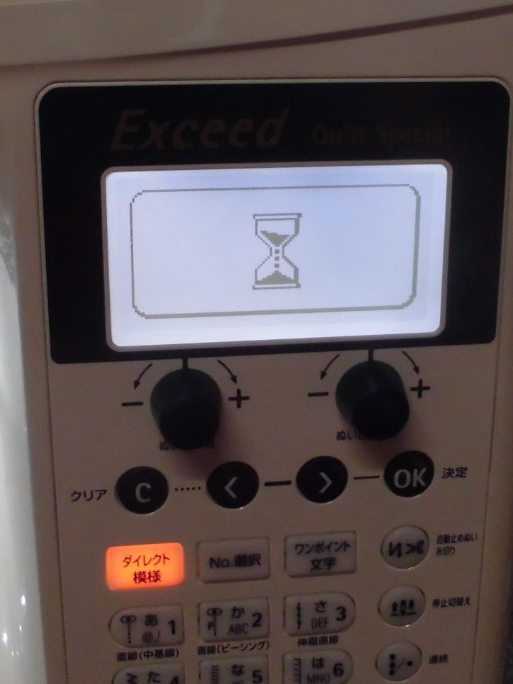 HZL-F600JPの故障、症状|液晶に砂時計のマーク|動かない、縫えない