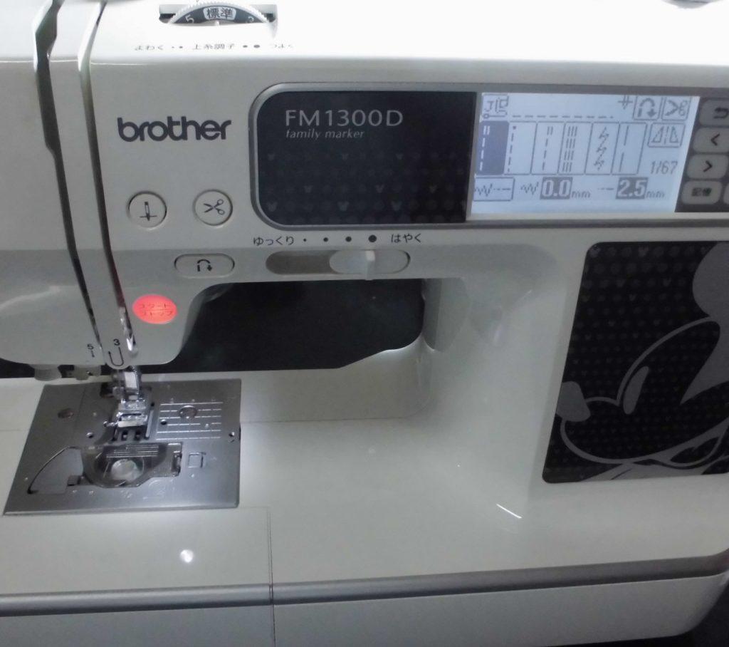 brotherミシン修理|FM1300D|EMV83|糸立棒の破損、ミシンのメンテナンス