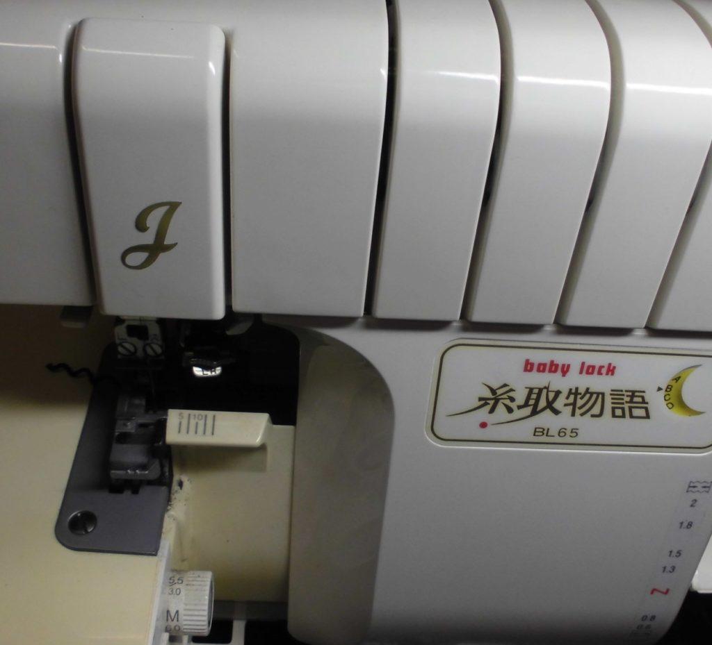 ジューキベビーロックミシン修理|BL65|糸取物語|ミシンが動かない(はずみ車が回らない)
