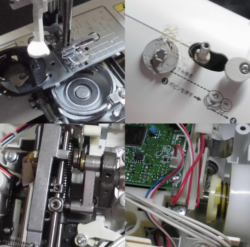 CPV74の故障、不具合|縫えない、動かない、エラー、下糸が巻けない