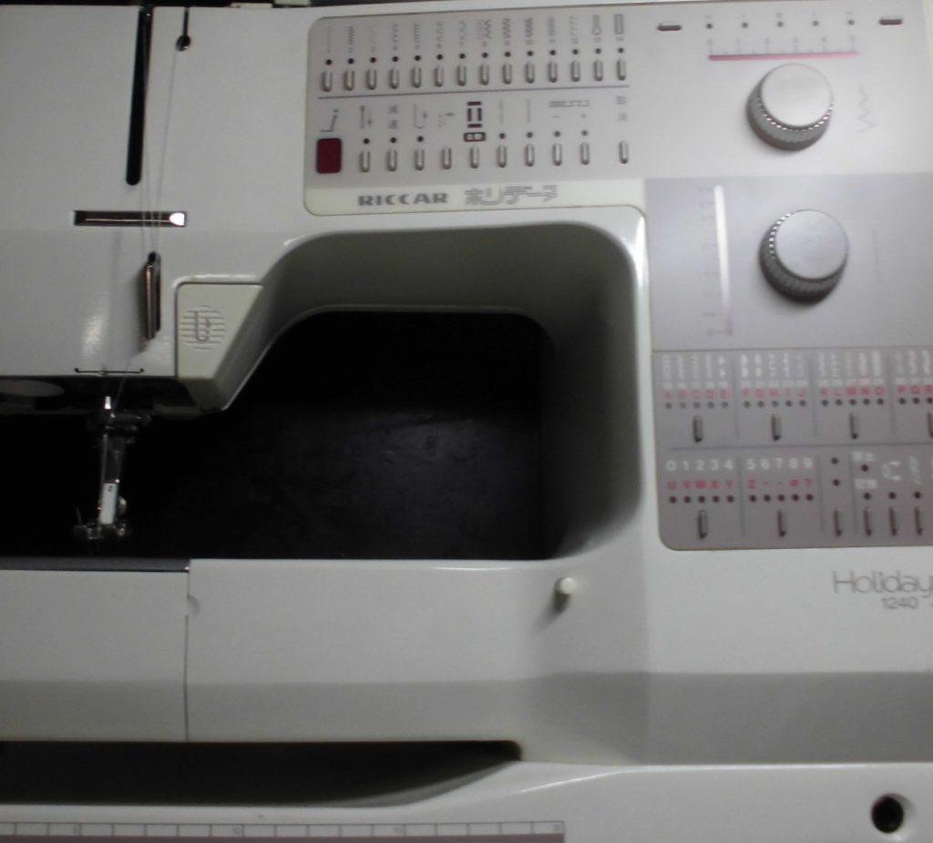 リッカーミシン修理|ホリデーヌ1240|綺麗に縫えない、返し縫いが出来ない