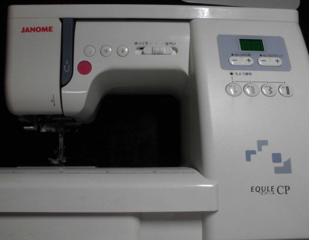 ジャノメミシン修理|エクールCP|JANOME843型|綺麗に縫えない、電源が入らない