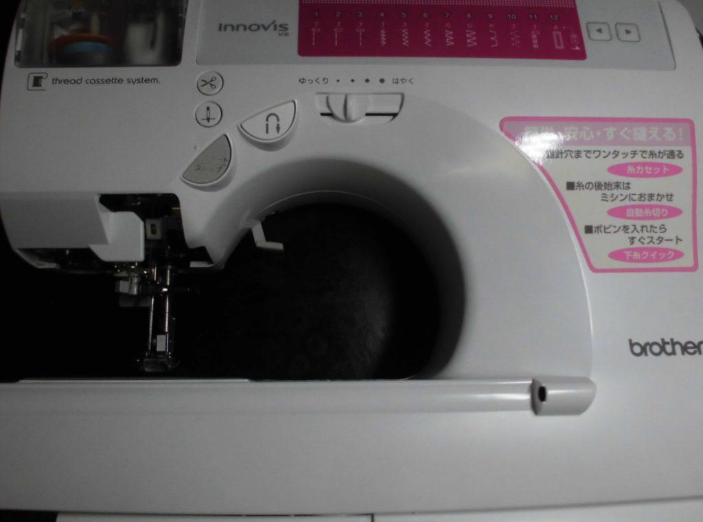 ブラザーミシン修理|CPS03|イノヴィスV6|縫えない、糸カセット自動糸通しが使えない
