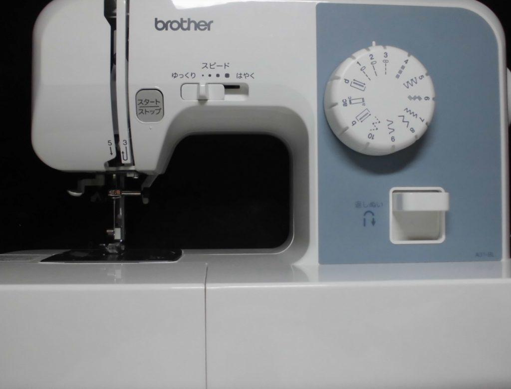 ブラザーミシン修理|A31-BL|EL117|縫えない