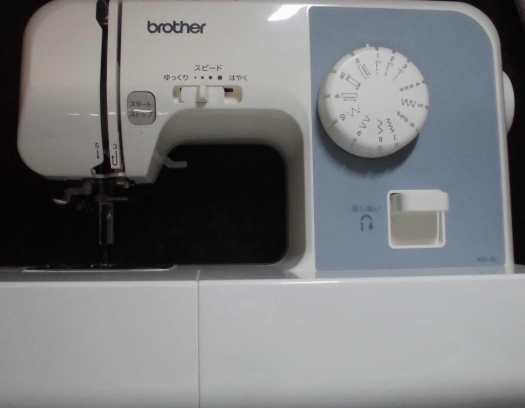 A31-BL|EL117|ブラザーミシン修理|縫えない、糸が絡まない