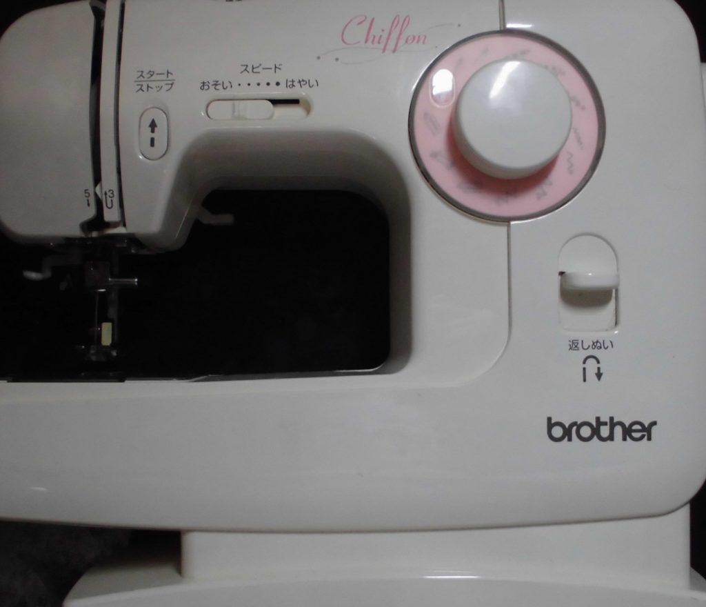 brotherミシン修理|EL130シリーズ|Chiffon|下糸を拾わなくなり縫えない