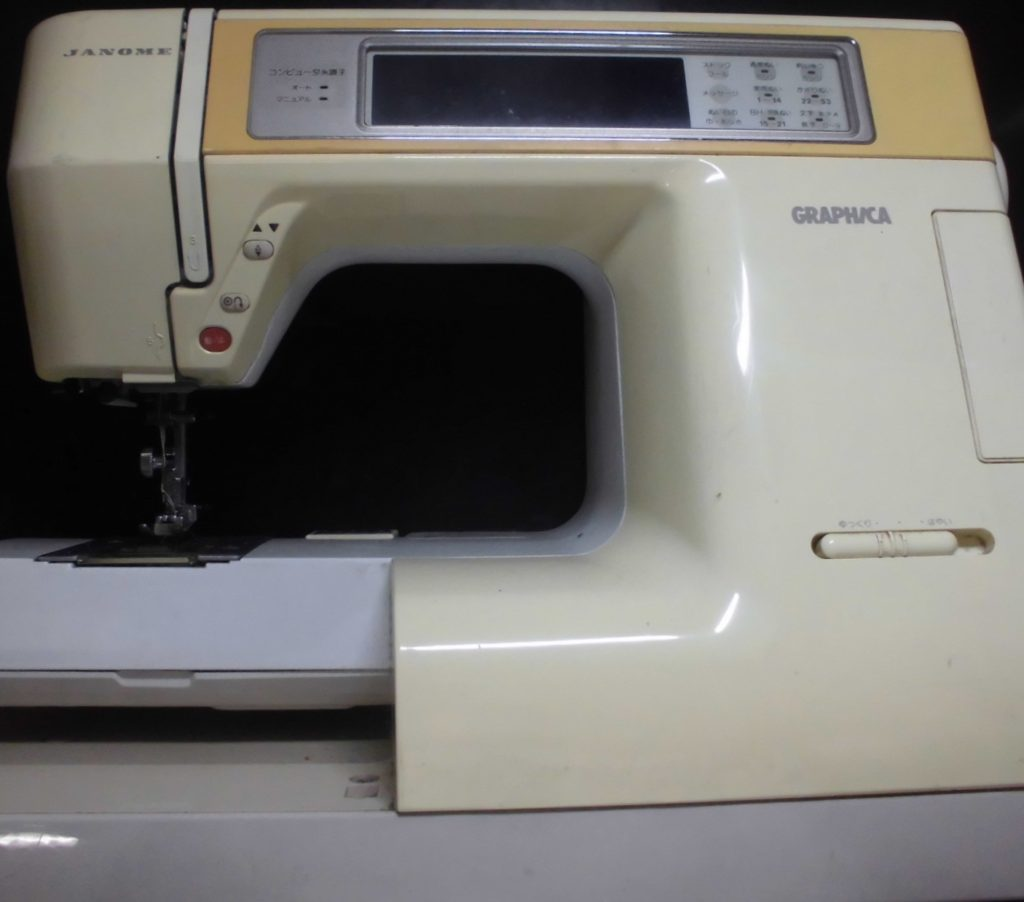 ジャノメミシン修理|グラフィカ|モデル8000|スタートボタンを押しても動かない