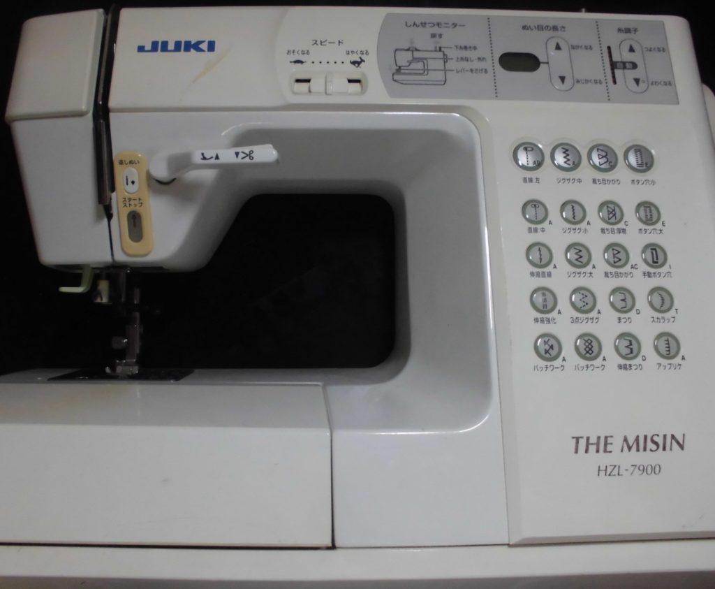 HZL-7900|JUKIコンピューターミシン修理|縫えない(エラーが発生する)