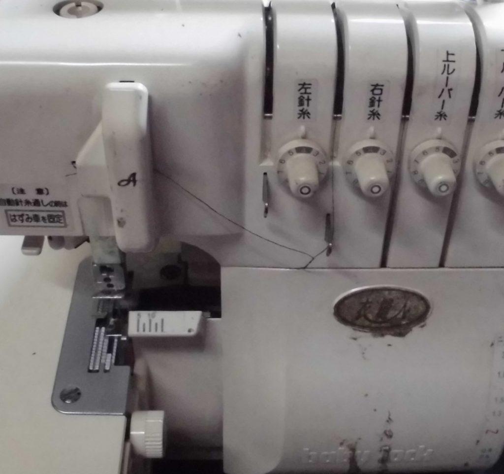 (株)ジューキbabylockミシン修理|衣縫人|縫えない