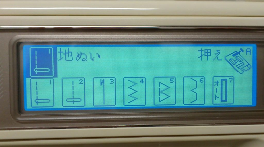 SECIO8200の液晶バックライト交換修理 液晶が暗くて見えない