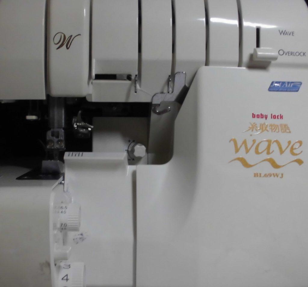 ベビーロックミシン修理|糸取物語|BL69WJ|全体メンテナンス