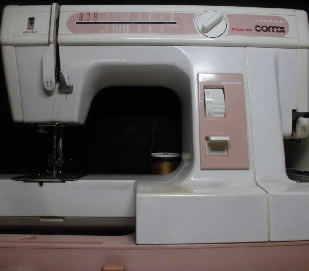 JANOMEミシン修理|コンビ2300SX(実用縫いミシン&ロックミシン)|動かない