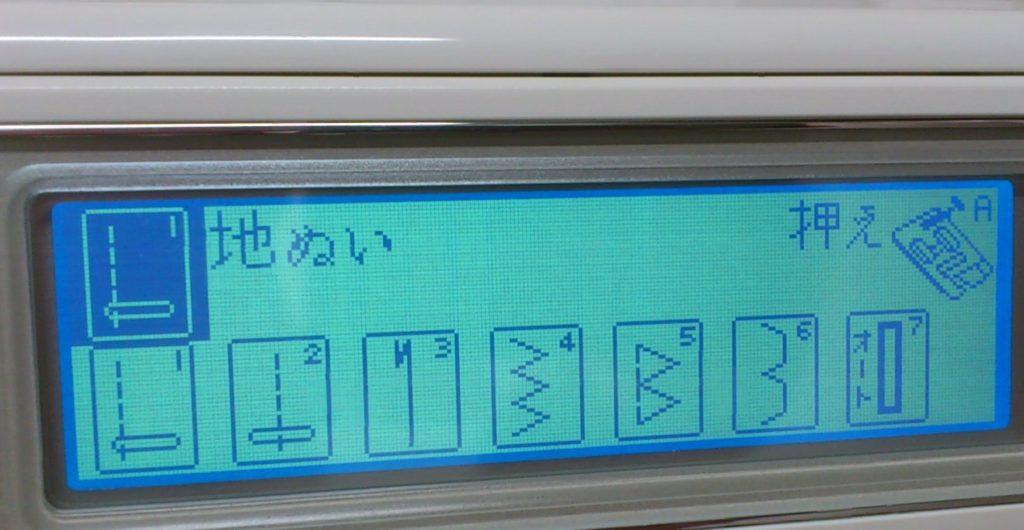 ジャノメミシンの液晶バックライト交換|液晶が暗くてみずらい、液晶が見えない