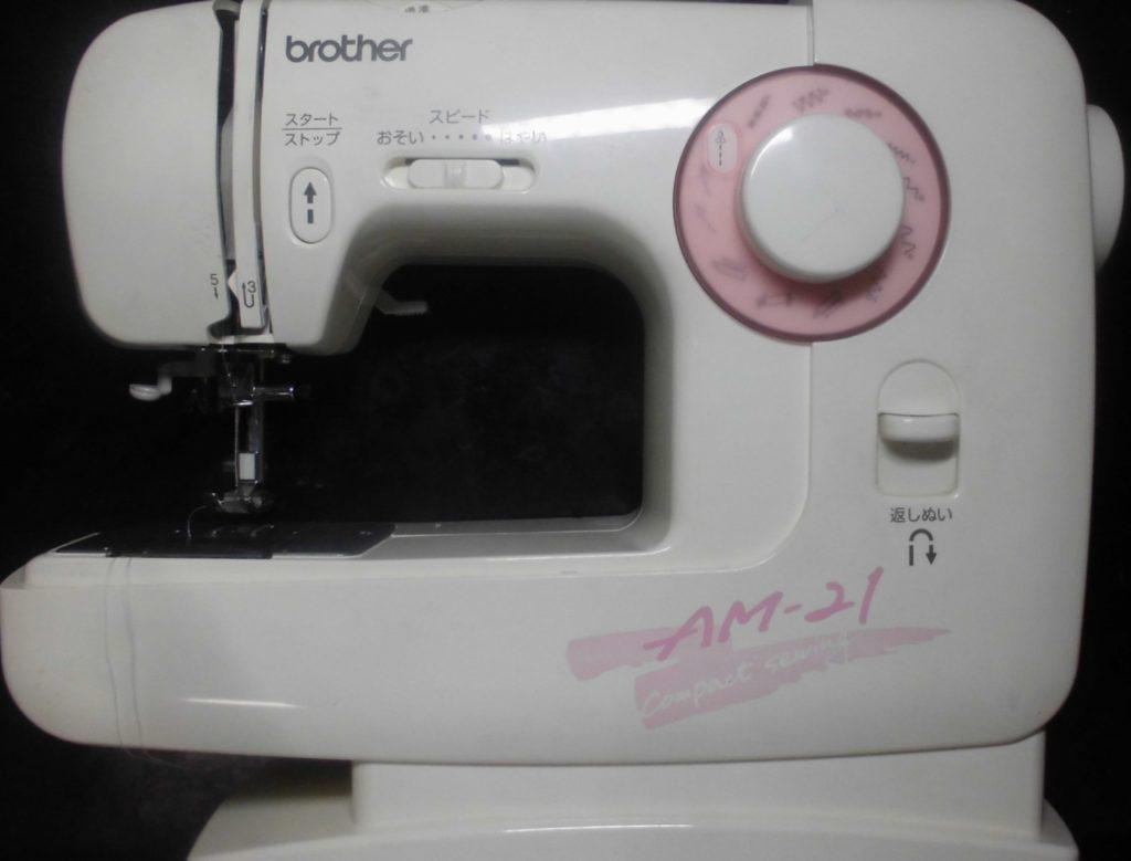 brotherミシン修理|EL130|AM-21|下糸が出てこなくなり縫えない
