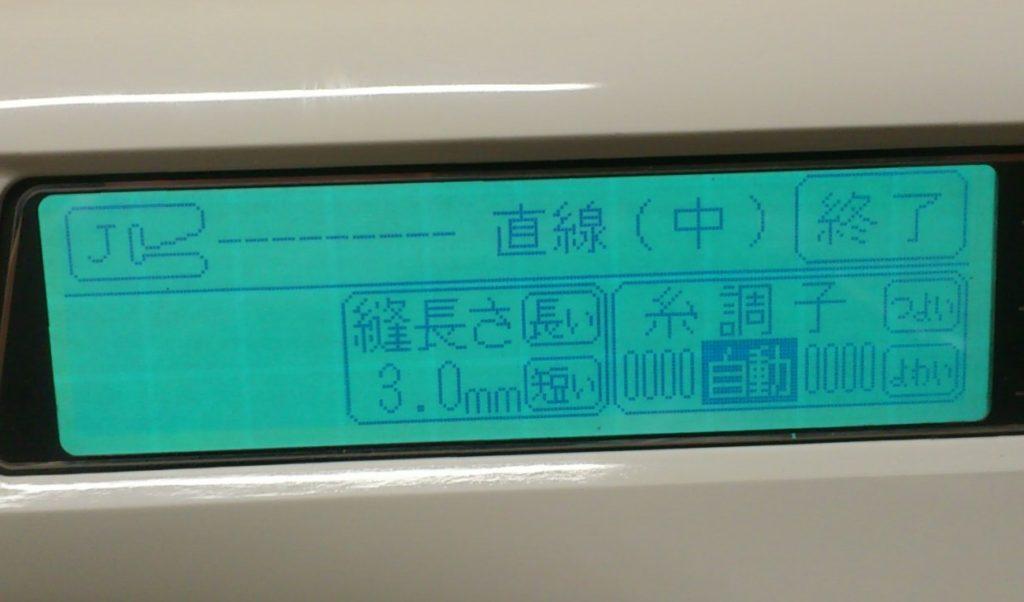 ミモレLの液晶バックライト交換修理|液晶画面が暗くて見えない