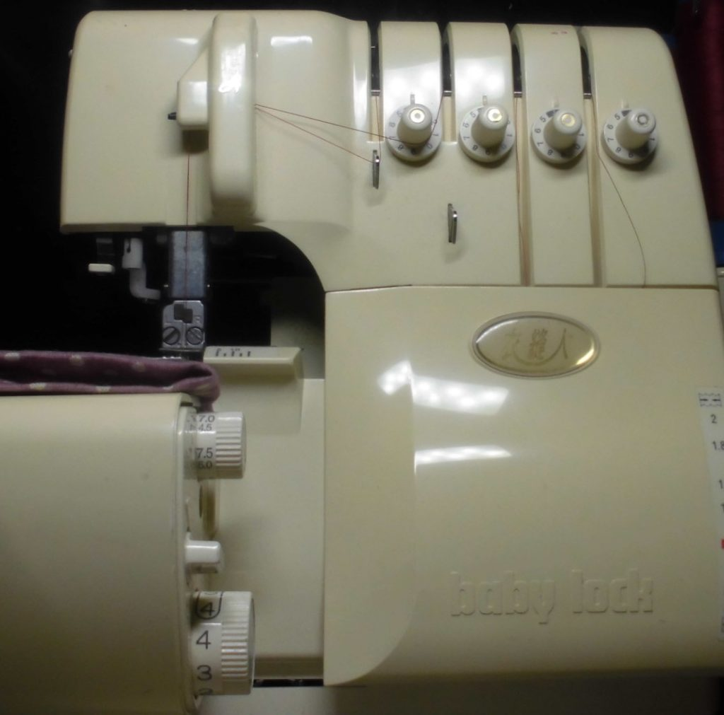 (株)ジューキベビーロックミシン修理|衣縫人|整備