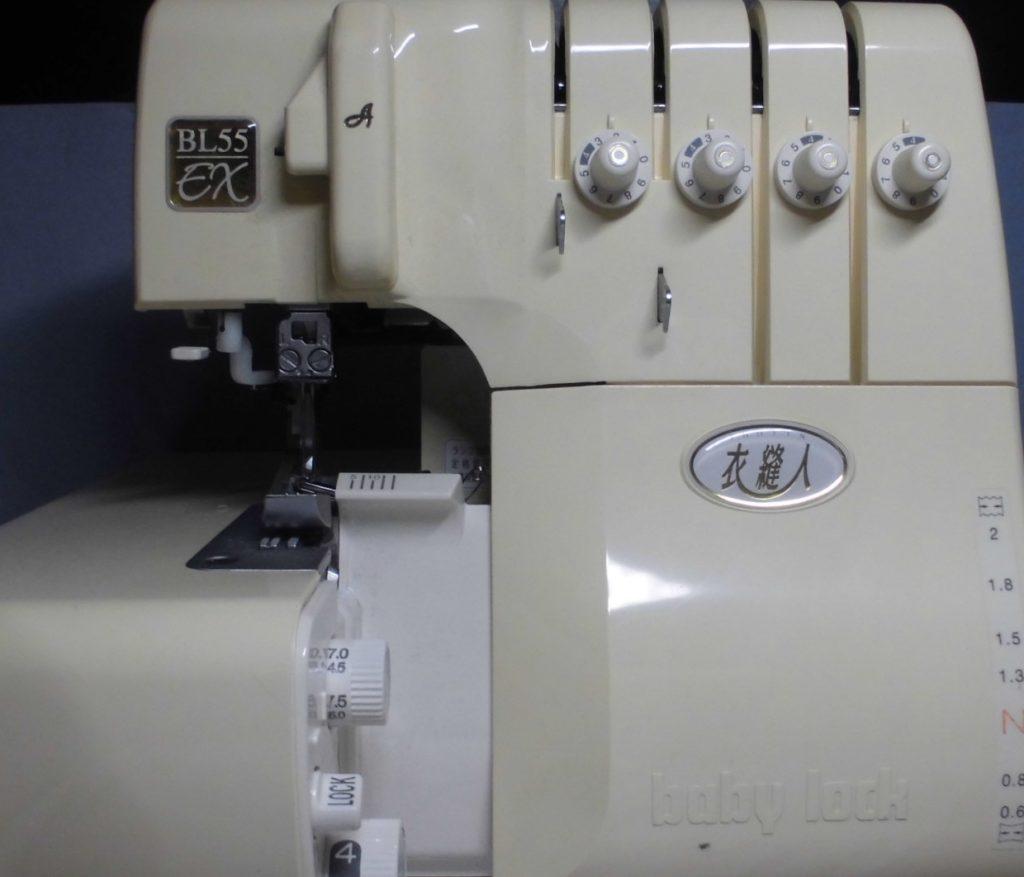 BL55EX、衣縫人|ロックミシン修理|動かない、縫えない、はずみ車が回らない