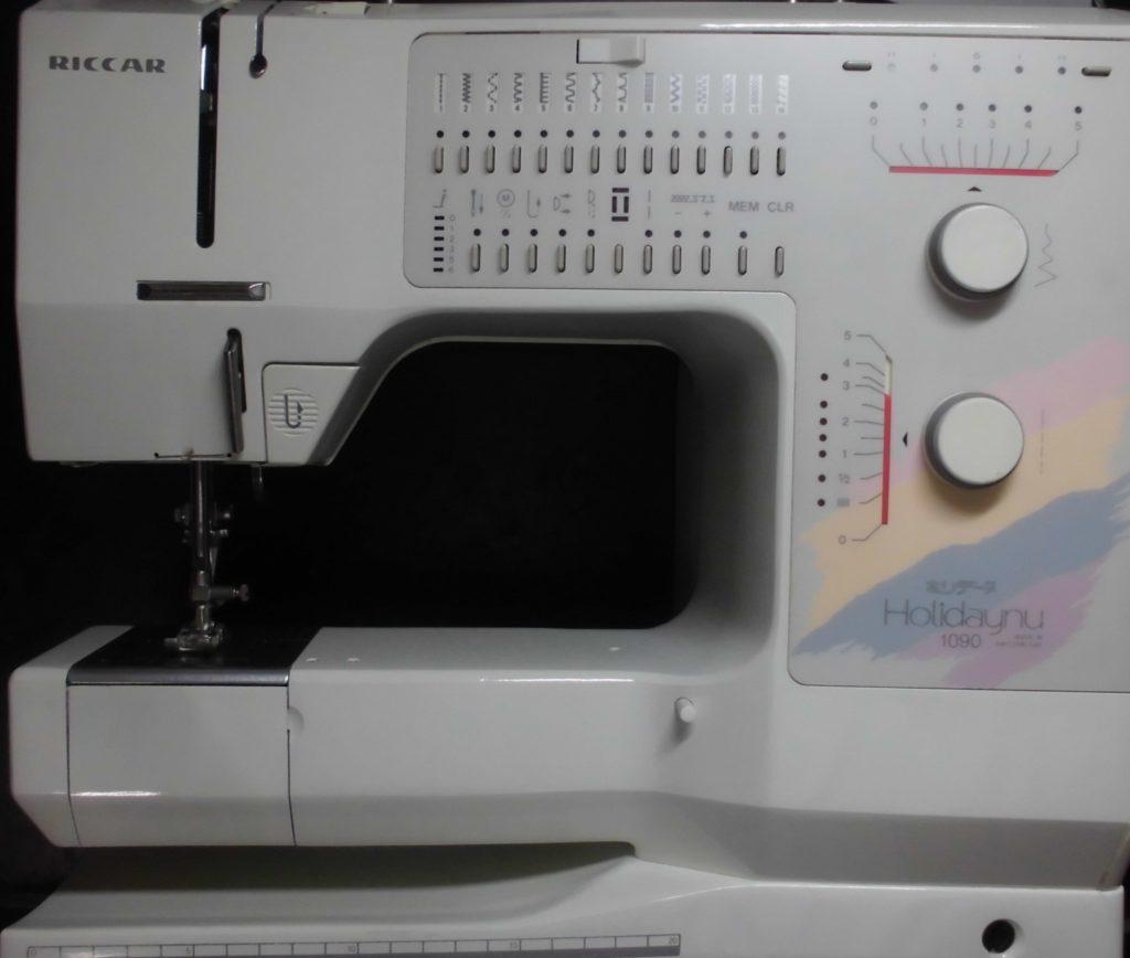 リッカーミシン修理|ホリデーヌ1090|BERNINAミシン|返し縫いが出来ない