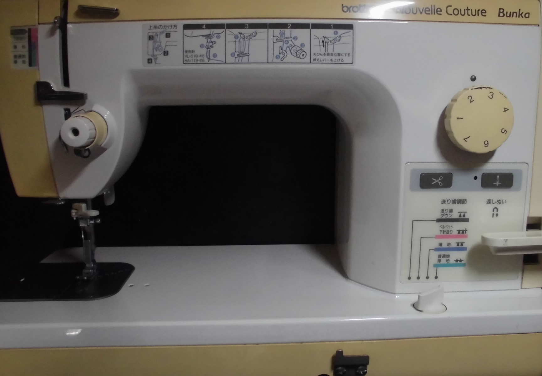 ブラザー職業用ミシン修理|ヌーベルクチュール文化TA637|動かない