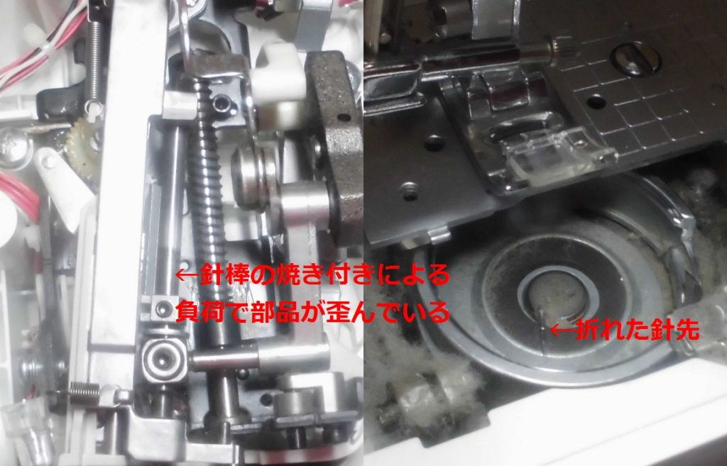 CPSE4210の分解オーバーホールメンテナンス修理|PS203|CPS4210