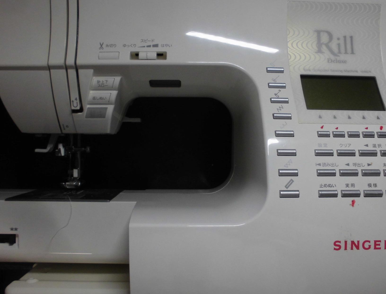 RILL DX|SINGERミシン修理|スタートボタンを押してもミシンが動かない