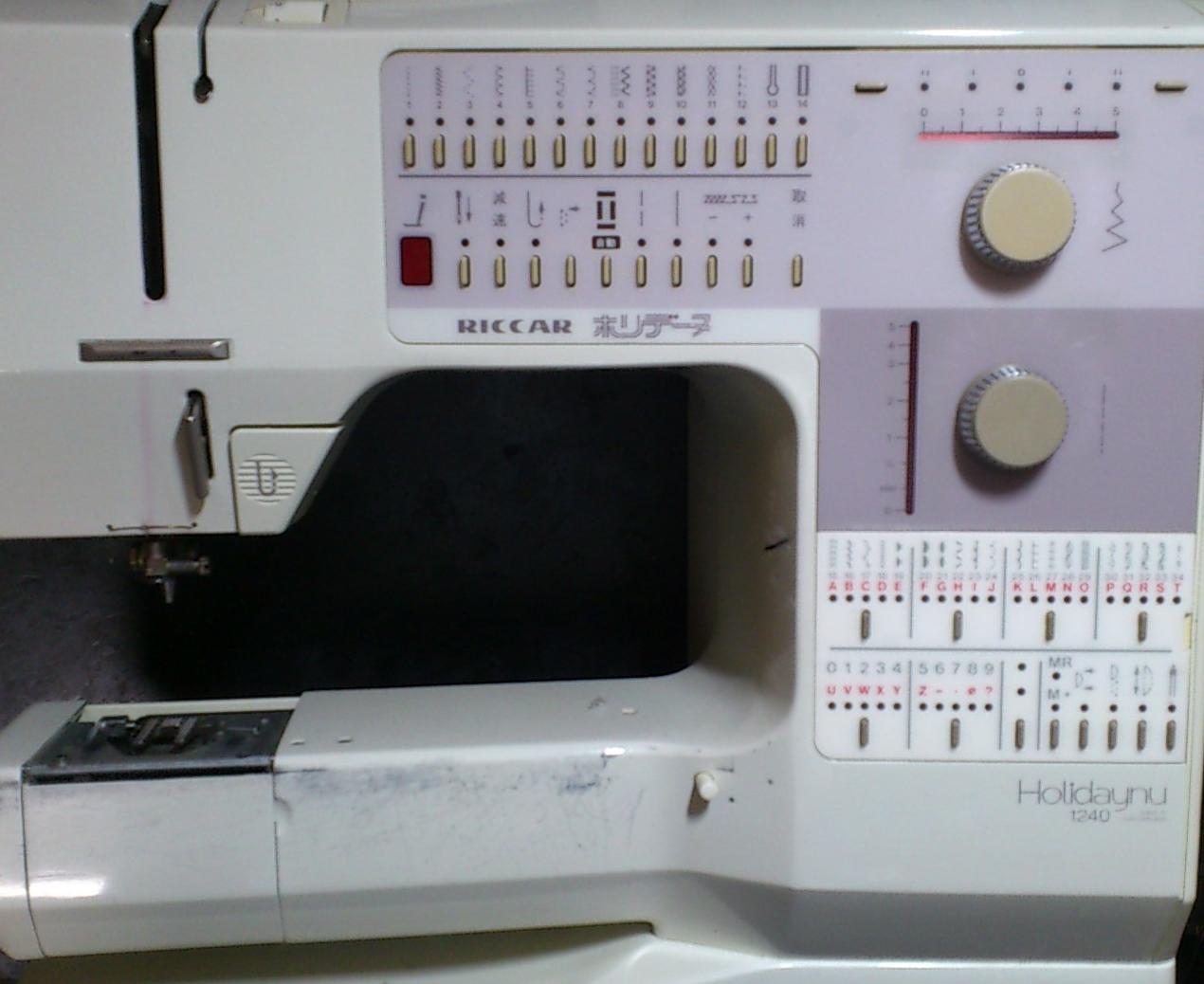 ベルニナミシン修理|Holidaynu1240|縫えない・部品の破損