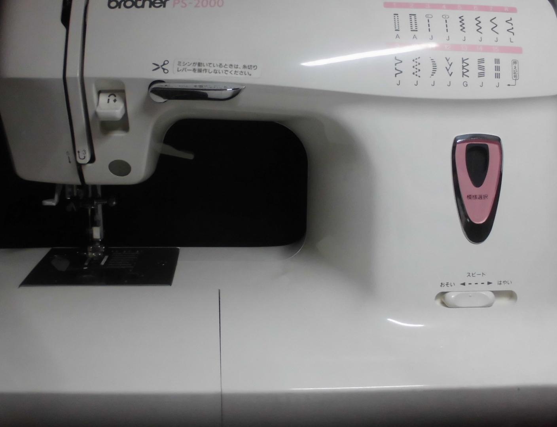 brotherミシン修理|PS-2000|EL6980|針があたり縫えない
