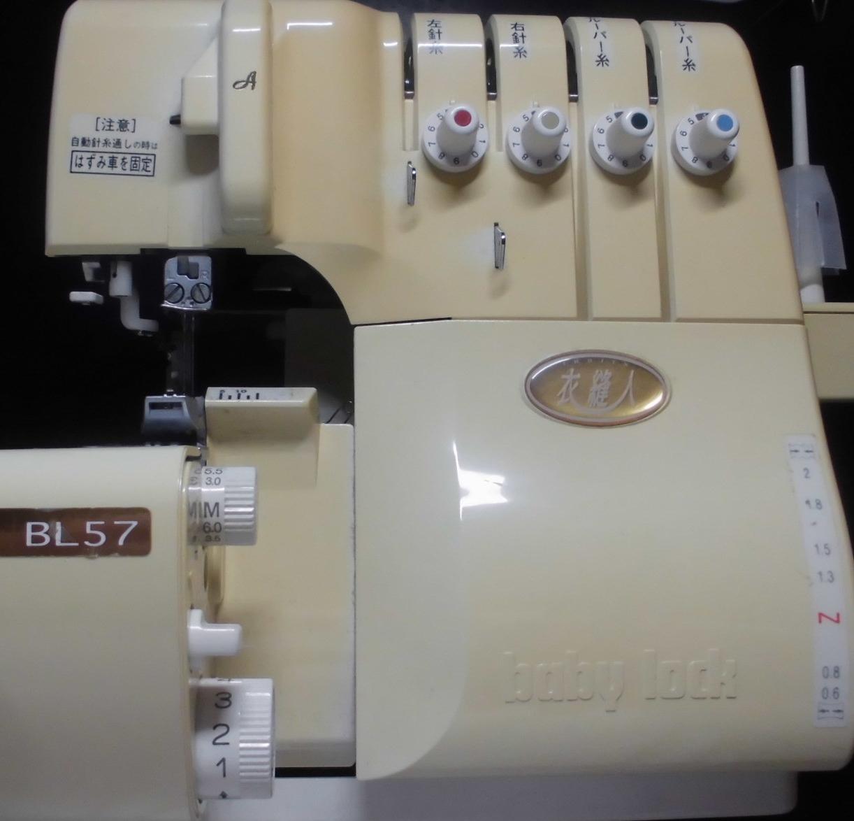 (株)ジューキベビーロックミシン修理|衣縫人|BL57