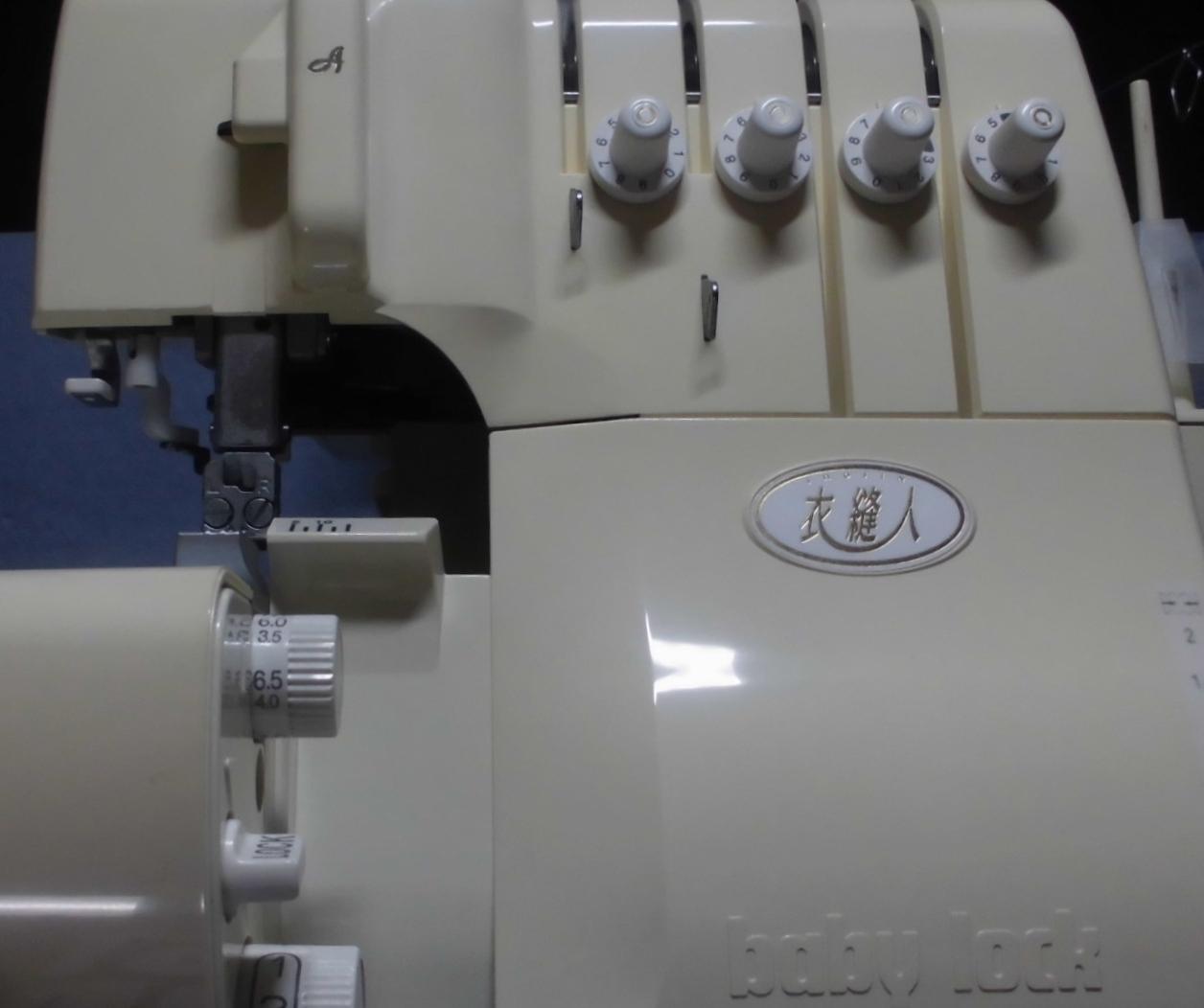 衣縫人・ロックミシンの修理 ジューキbabylock はずみ車が回らずミシンが動かない