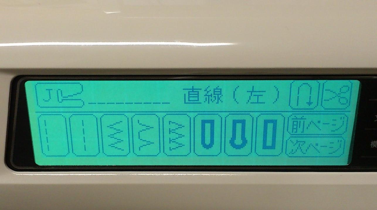 ZZ3-B897の液晶バックライト交換作業|ミシンの液晶が真っ暗で見えない