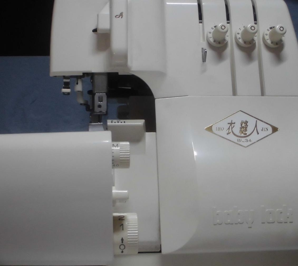 (株)ジューキbabylockのミシン修理|衣縫人BL34|はずみ車が回らない、はずみ車が動かない