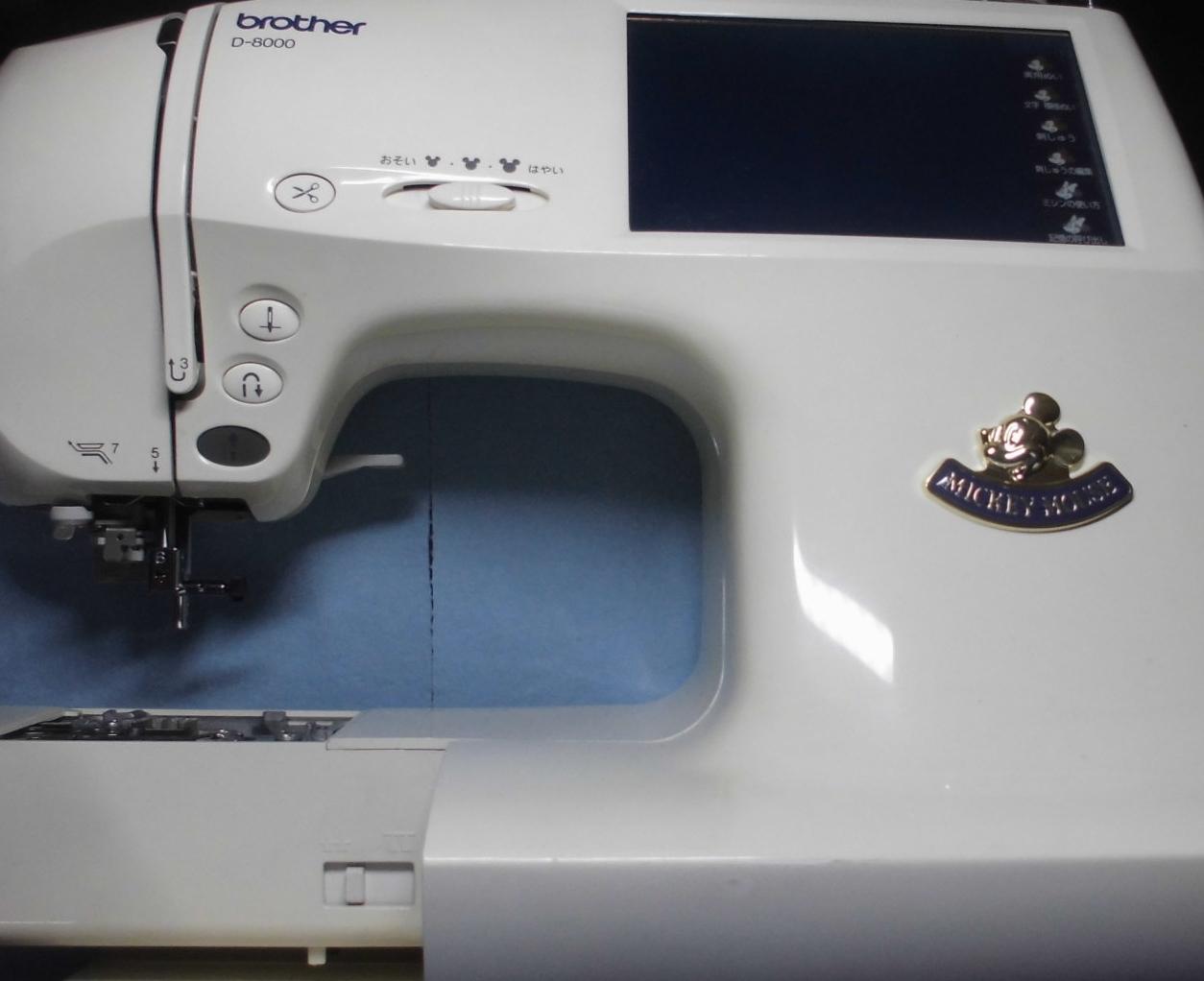 brotherミシン修理|D-8000・EM9901|針が曲がっている、綺麗に縫えない、メンテナンス