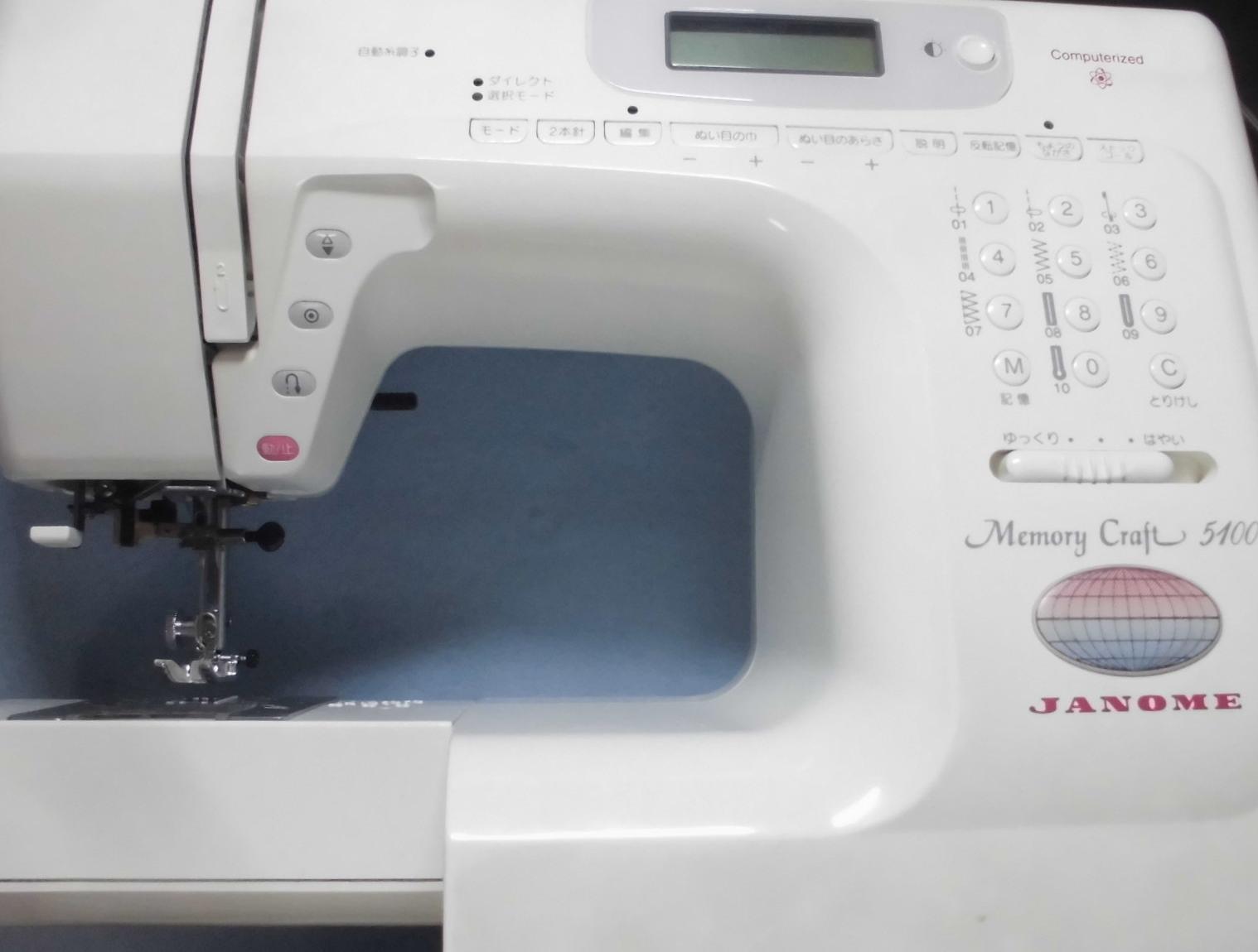JANOMEミシン修理|MemoryCraft5100|布を正常に送らない不具合・ミシンの固着