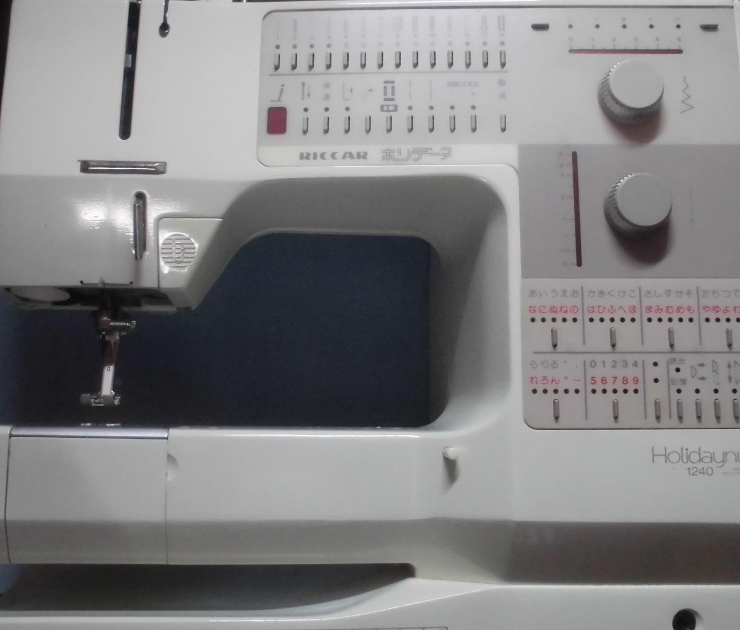 リッカーミシン修理|ホリデーヌ1240|バック縫いになる、布を正常に送らない、返し縫いしない