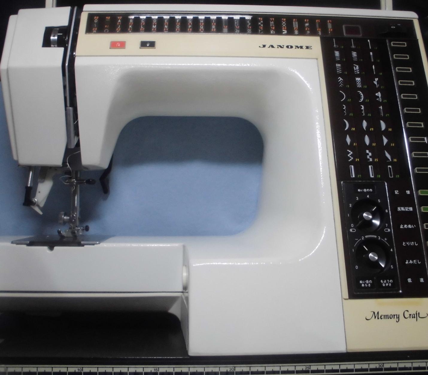 ジャノメミシン修理|メモリークラフト6000|縫えない、動かない、糸調子不良など