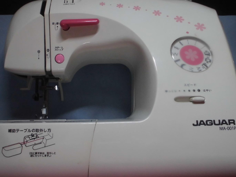 ジャガーミシンの修理|MA-001P|下糸をすくわず縫えない