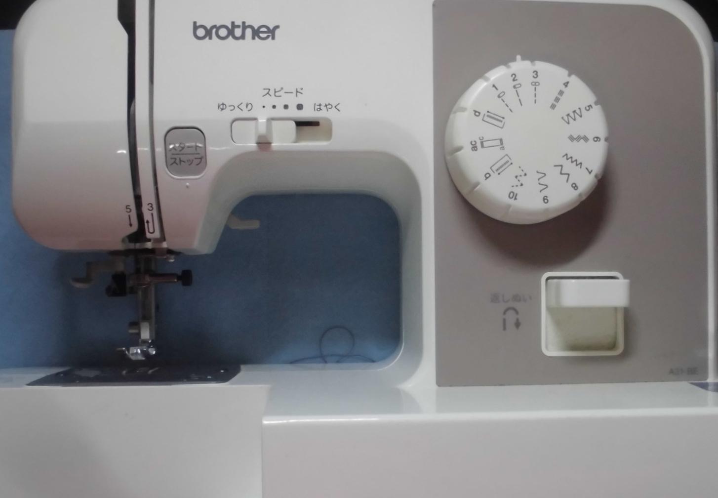 ブラザーミシンの修理|EL117・A31-BE|針がグラグラする、縫えない、下糸をすくわない
